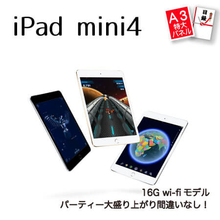 iPad・AppleWatch等 10点セットvol.1の画像2
