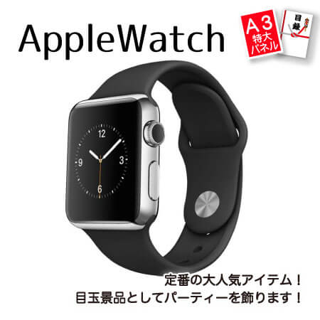 iPad・AppleWatch等 7点セットvol.1の画像2
