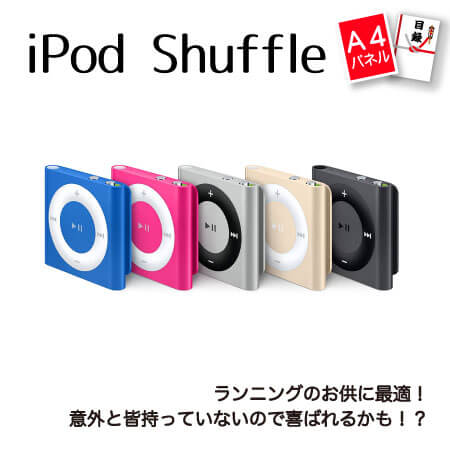 iPad・AppleWatch等 10点セットvol.2の画像7