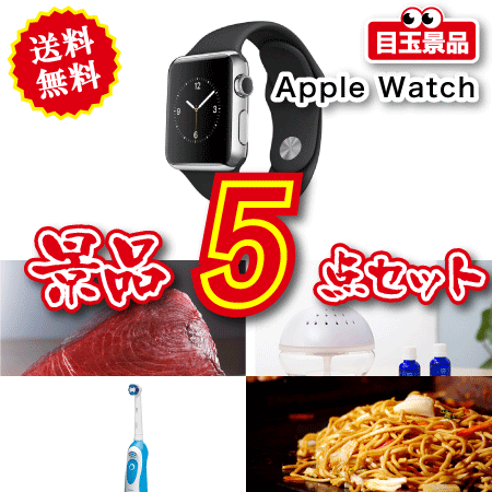 iPad・AppleWatch等 5点セットvol.2の画像1