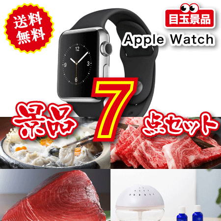 iPad・AppleWatch等 7点セットvol.1の画像1