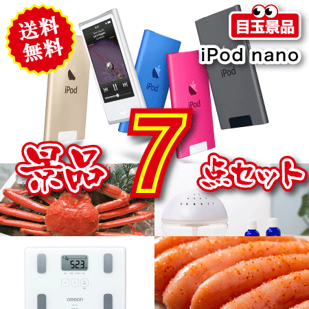 iPad・AppleWatch等 7点セットvol.3の画像1
