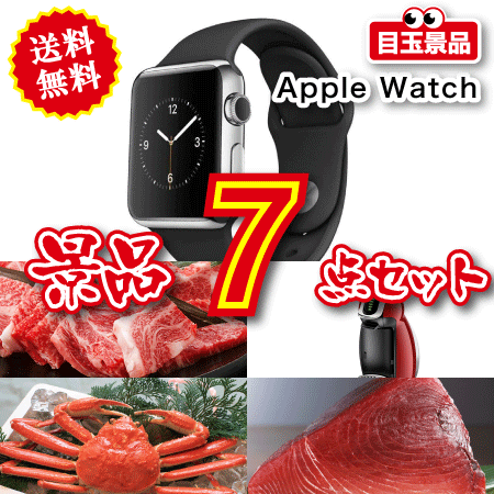iPad・AppleWatch等 7点セットvol.4の画像1