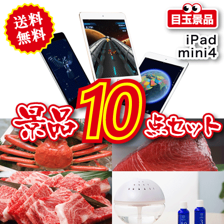 iPad・AppleWatch等 10点セットvol.1の画像1