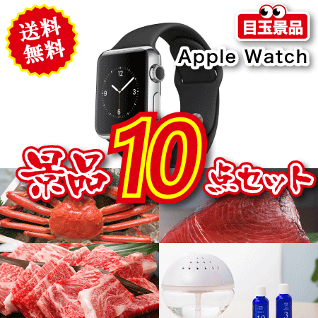 iPad・AppleWatch等 10点セットvol.2の画像1