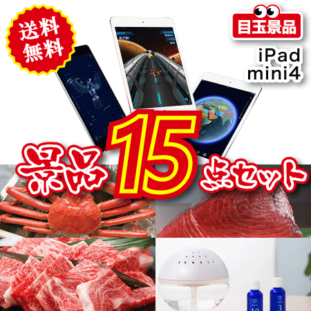 iPad・AppleWatch等 15点セットvol.1の画像1
