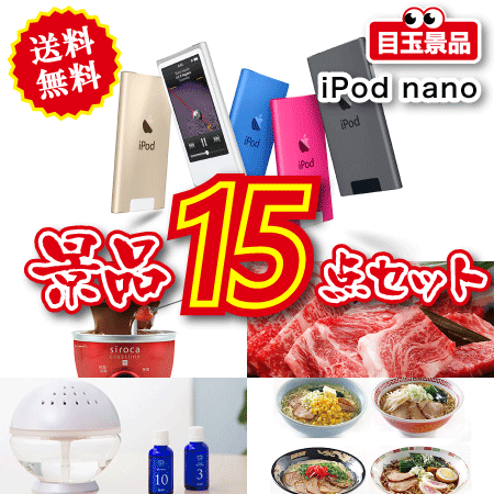 iPad・AppleWatch等 15点セットvol.3の画像1